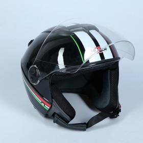 Шлем HIZER 217-2, размер M, черно/белый Ош