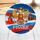 Тарелка сувенирная «Герб России»