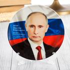 Тарелка сувенирная «Путин. Флаг России»