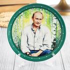 Тарелка сувенирная «Путин»