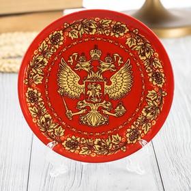 Тарелка сувенирная «Герб. Хохлома» Ош