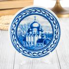 Тарелка сувенирная «Пейзаж»