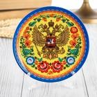 Тарелка сувенирная «Герб. Городецкая роспись»