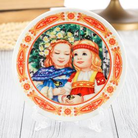 Тарелка сувенирная «Девочки» Ош