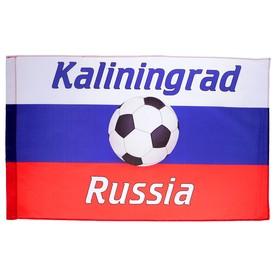 Флаг России с футбольным мячом, Калининград, 60х90 см, полиэстер Ош