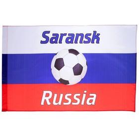 Флаг России с футбольным мячом, 60х90 см, Саранск, триколор, полиэстер Ош