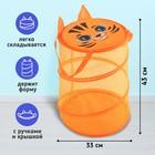 Корзина для игрушек «Тигр», с ручками и крышкой, 33 х 43 см