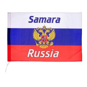 Флаг России с гербом, Самара, 60х90 см, полиэстер Ош