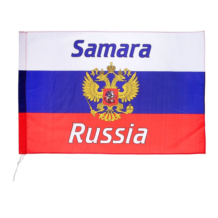Флаг России с гербом, Самара, 60х90 см, полиэстер