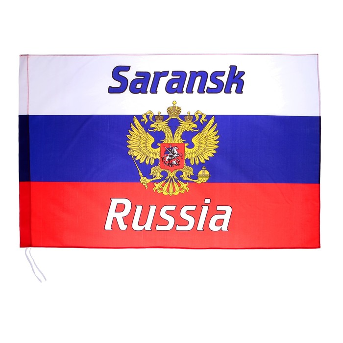 Флаг 60х90 см, Саранск, триколор, герб России, полиэстер