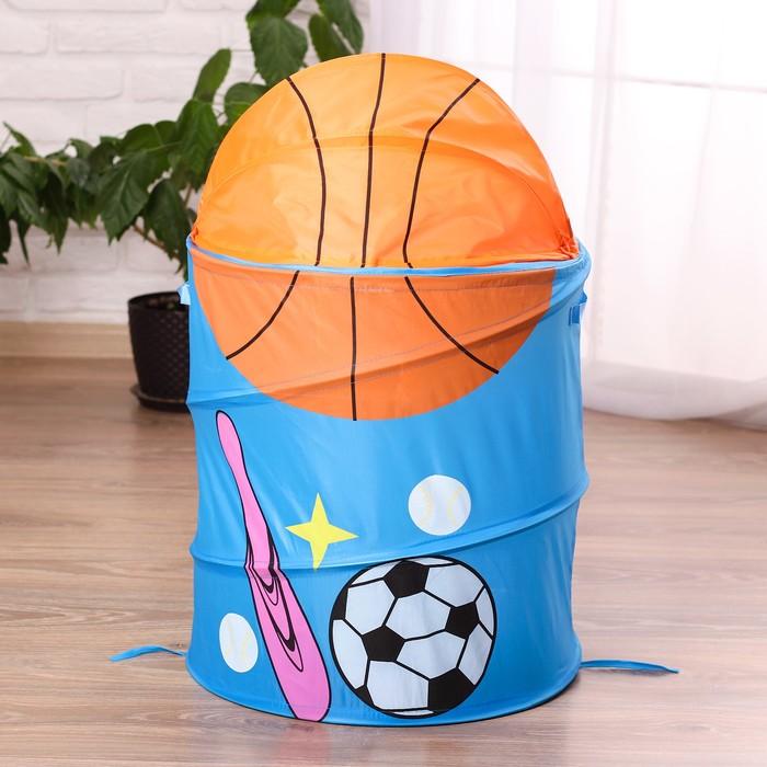 Корзина для игрушек «Спорт»