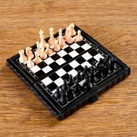 Шахматы 'Походные', 9х4.5х3 см, микс Ош