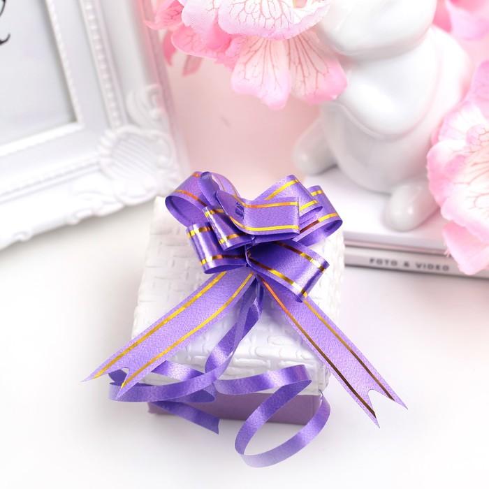 Бант-бабочка 1,2 золотая полоса, фиолетовый