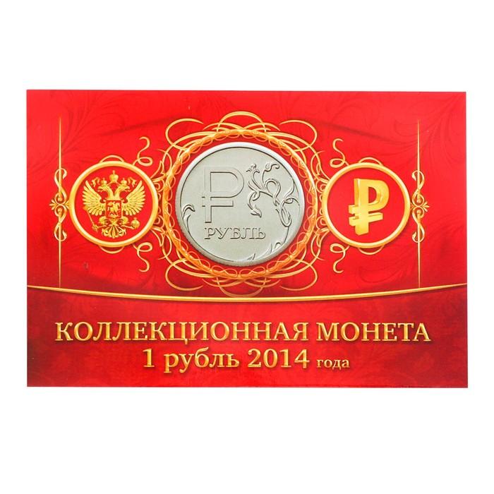 """Альбом для монет """"1 рубль 2014 года"""" планшет мини"""