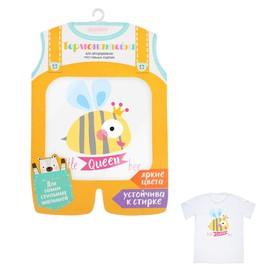 Термонаклейка для декорирования текстильных изделий детская Little bee, 14 х 14 см