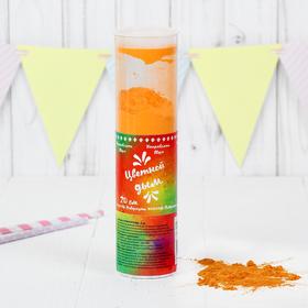 Хлопушка - цветной дым 'Яркий взрыв эмоций', оранжевый, 20 см Ош