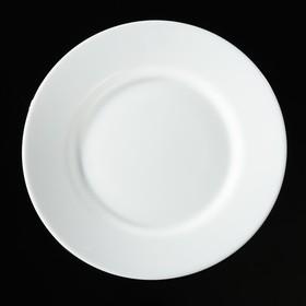 Тарелка десертная Everyday, d=19 см