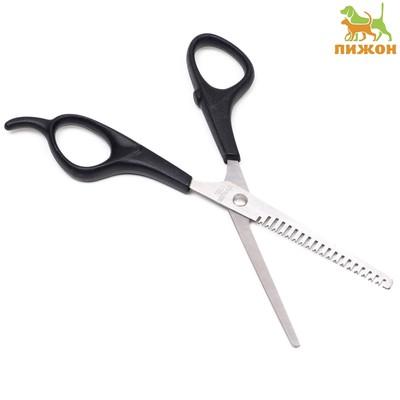 Ножницы филировочные для стрижки собак и кошек, пластиковые ручки, микс цветов