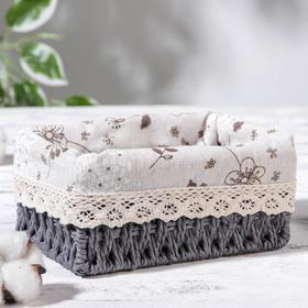 Корзина для хранения плетёная Доляна «Полянка», 18×12×8 см, цвет серый