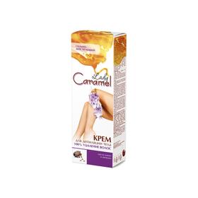 Крем для депиляции тела 100% удаление волос Lady Caramel, 100 мл