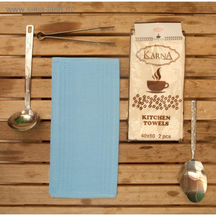 Набор полотенец Medley, размер 40 × 60 см - 2 шт, голубой