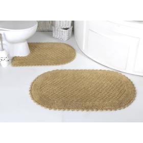 Набор ковриков Prior, размер 60х100 см, 50х70 см, цвет бежевый