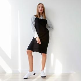Платье женское KAFTAN, р-р 44-46, меланж/чёрный Ош