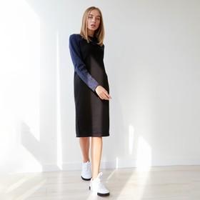 Платье женское KAFTAN, р-р 48-50, индиго/чёрный