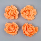 Набор цветов для декора из фоамирана, D=7,5 см, 4 шт, персиковый