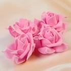 Набор цветов для декора из фоамирана, D=7,5 см, 4 шт, розовый