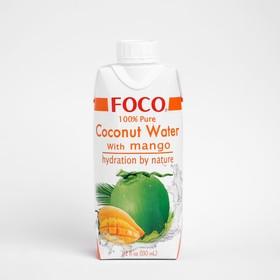 """Кокосовая вода с манго """"FOCO""""  330 мл Tetra Pak 100% натуральный напиток, БЕЗ САХАРА"""