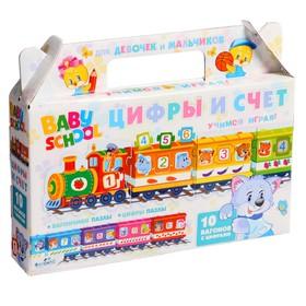 Настольная игра «Baby school. Паровозик. Цифры и счёт»
