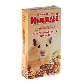 """Корм зерновой """"Мышильд стандарт"""" для декоративных хомяков, с орехами, 500 г, коробка"""