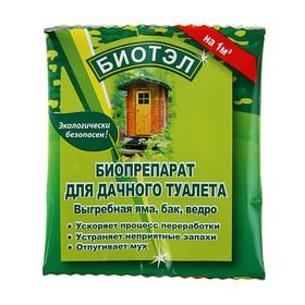 Препарат для дачных туалетов БИОТЭЛ, пакетик, 25 г,