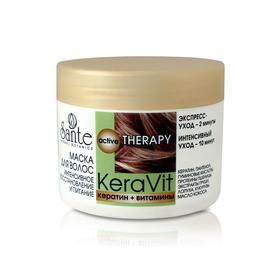 Маска для волос интенсивного восстановления и питания, 300 мл