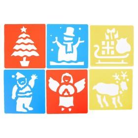 Трафареты 6 шт «Новый год» лист бумаги Ош