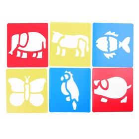 Трафареты 6 шт «Животные» лист бумаги Ош