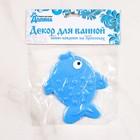 Мини-коврик для ванны Доляна «Рыбка», 11×13,5 см, цвет синий - Фото 4