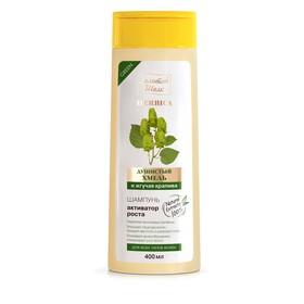Шампунь Золотой Шёлк Herbica «Активатор роста», с хмелем и крапивой, для всех типов волос, 400 мл