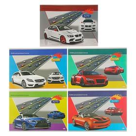 Альбом для рисования А4, 8 листов на скрепке 'Авто и трасса', картонная обложка, тиснение лён, блок 100 г/м2, МИКС Ош