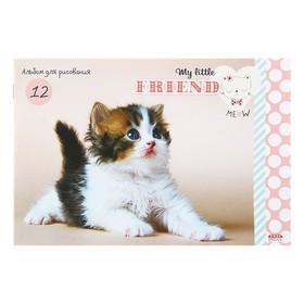 Альбом для рисования А5, 12 листов на скрепке «Очаровательный котёнок», обложка картон хром-эрзац Ош