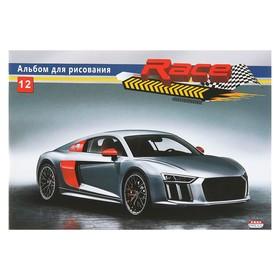 Альбом для рисования А5 12 листов на скрепке 'Серый спорткар' обложка картон хром-эрзац Ош