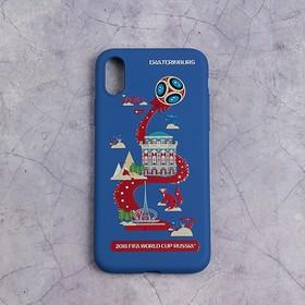Чехол FIFA WORLD CUP RUSSIAN 2018, iPhone X, матовое покрытие