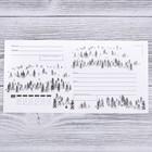 Конверт почтовый E65 110 × 220 мм «Снежный лес»