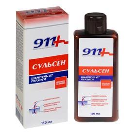 Шампунь от перхоти 911 Сульсен 1%, 150 мл