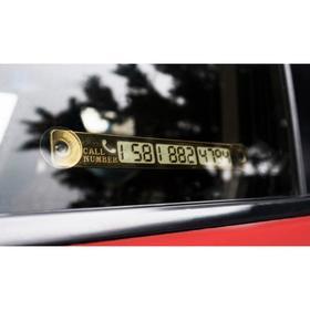 Табличка номера телефона автомобильная TORSO, золото Ош