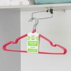 Вешалка-плечики для одежды Доляна, размер 40-44, антискользящее покрытие, цвет розовый - Фото 6