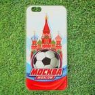 Чехол для телефона iPhone 6 «Москва. Храм Василия Блаженного»