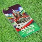 Чехол для телефона iPhone 6 «Саранск. Университет имени Н.П.Огарева» - Фото 2
