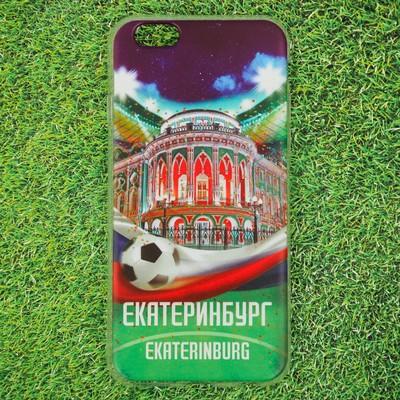 Чехол для телефона iPhone 6 «Екатеринбург. Дом Севастьянова» - Фото 1